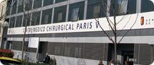 centre-medico-chirurgicale-paris-5